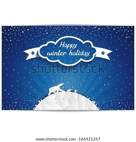 Fabulous vector illustration polar bears family at north pole with 3D cloud and lettering HAPPY WINTER HOLIDAYS  on dark blue rays background and snow. vector eps10 - stock vector