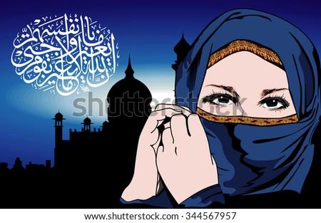 faith, hope, patriotism, freedom, ornament, pattern, independence, struggle, Islam, girl, mother, art, Allah,  hi jab, arabic girl - stock vector