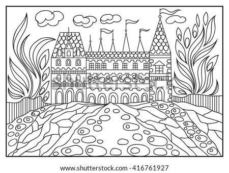 Fantasy landscape. Fairy tale castle, old medieval town, park trees. Hand drawn sketch. Album cover. Coloring book page. Vector illustration. - stock vector