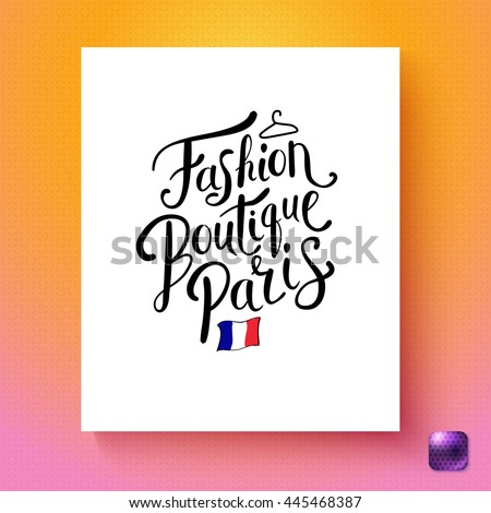 French boutique stock photos images pictures for Paris orange card