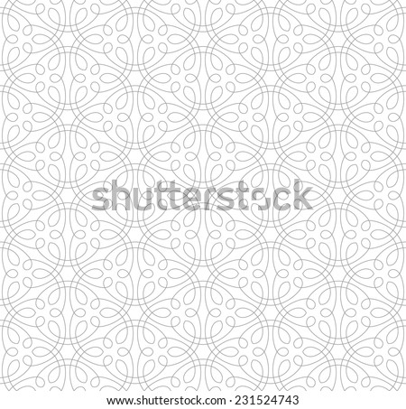 Fashion ornamental seamless pattern on white background. Vector abstract background  - stock vector