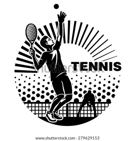 Feeding the ball on the tennis court. Vector illustration in the engraving style. - stock vector