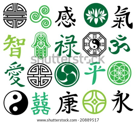 Feng-shui symbols vector illustration - stock vector
