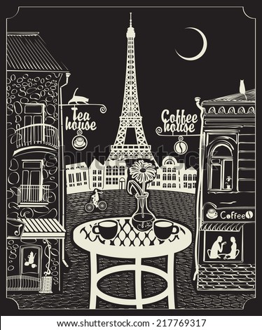 Figure Parisian cafe with a view of the Eiffel Tower at night under the moon - stock vector