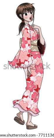 Fine Japanese lady - stock vector