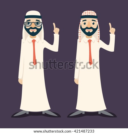 Finger Pointing Up Businessman Sale Presentation Cartoon Character Arab Traditional National Muslim Clothes White Board Icon Stylish Background Retro Cartoon Design Vector Illustration - stock vector