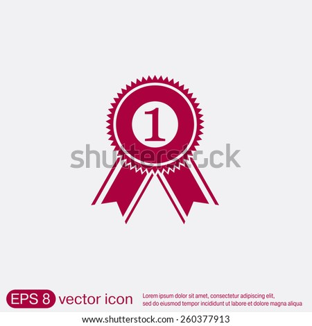 first place ribbon rosette icon. victory icon. vector icon - stock vector