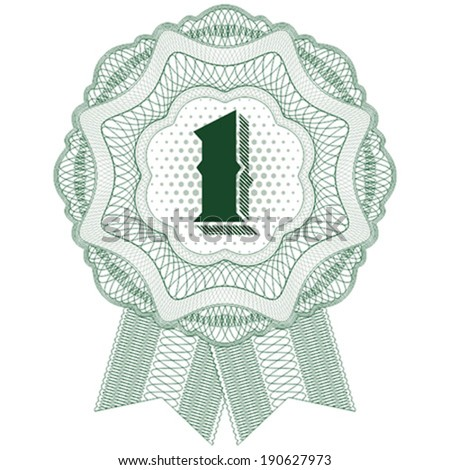 First Place Winner ribbons. Guilloche element for certificate, diploma, voucher, currency and money design, banknote. / Stock vector / CMYK color / All lines and color are easy editable.  - stock vector