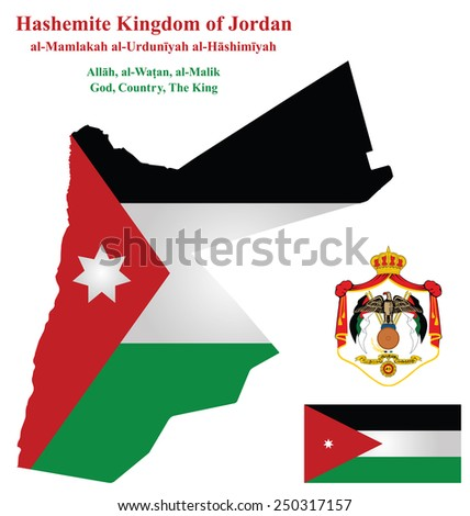 Flag and coat of arms of Hashemite Kingdom of Jordan overlaid on detailed outline map isolated on white background  - stock vector