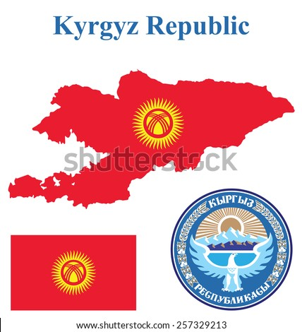 Flag and national coat of arms of the Kyrgyz Republic overlaid on detailed outline map isolated on white background  - stock vector