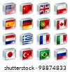 Flag icons or buttons, can be used as language selection icons for translating web pages or region selection or similar. - stock vector