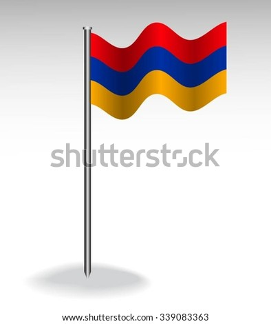 Flag of Armenia - stock vector