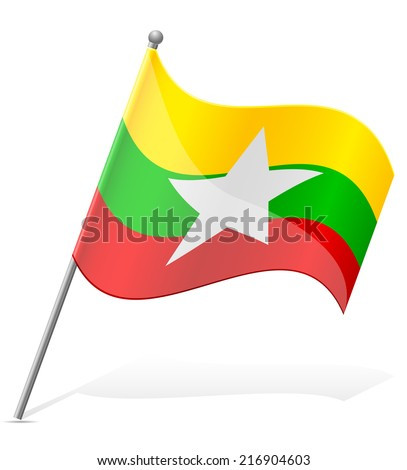flag of Asia countries vector illustration isolated on white background - stock vector