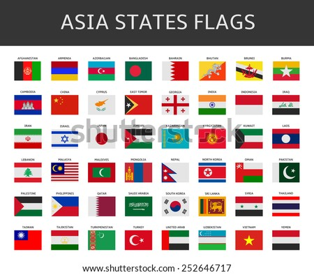 flag of asia states vector set - stock vector