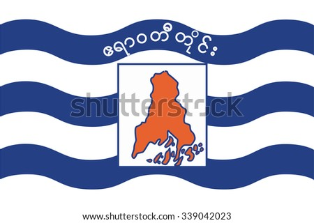 Flag of Ayeyarwady Districts / Regions / States of Myanmar. Vector illustration. - stock vector