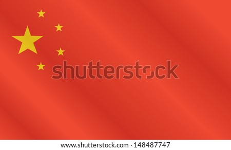 Flag of China. - stock vector
