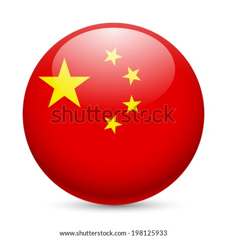 Flag of China as round glossy icon. Button with Chinese flag - stock vector