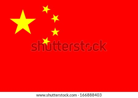 Flag of China. Vector. Accurate dimensions, element proportions and colors. - stock vector
