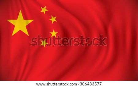 Flag of China - vector illustration - stock vector