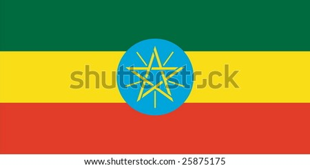 Flag of Ethiopia. Illustration over white background - stock vector