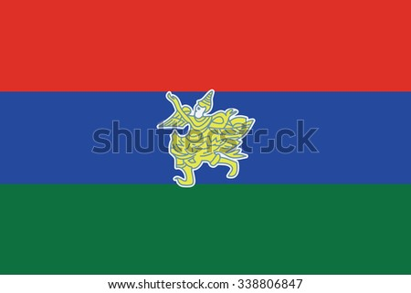 Flag of Kayah Districts / Regions / States of Myanmar. Vector illustration. - stock vector