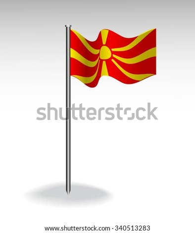 Flag of Macedonia - stock vector