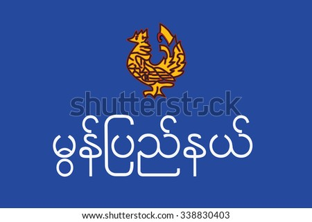 Flag of Mon Districts / Regions / States of Myanmar. Vector illustration. - stock vector