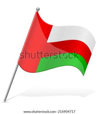 flag of Oman vector illustration isolated on white background - stock vector