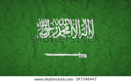 Flag  of Saudi Arabia with the effect of crumpled paper and grunge - stock vector