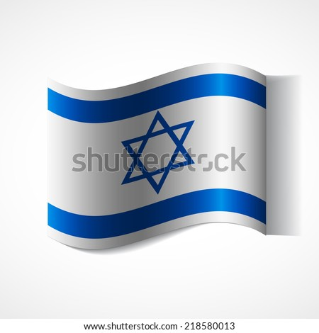 Flag of the country in waveform. Flag fluttering in the wind. Ribbon in the colors of the flag are twisted. Independence Day. Visit to the country and learn the language. News. Flag of Israel - stock vector