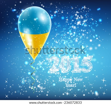 Flag of Ukraine. Flag of the country in a balloon. The celebration and gifts. Balloon on Happy New Year. Merry Christmas. The sky sparkles with stars and snowflakes. Vector. Icon.  - stock vector