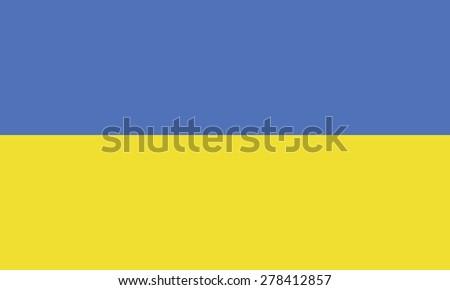 Flag of Ukraine. Vector illustration. - stock vector