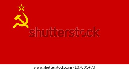 Flag of USSR - Union of Soviet Socialist Republics - stock vector