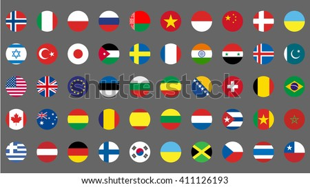 Flags icons. Simple round flags of the countries - stock vector