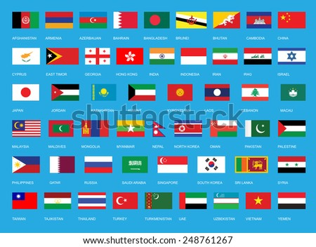 Flags of Asia. All Asian continent flags, complete set in original colors. All contry flag set of asia states.  - stock vector