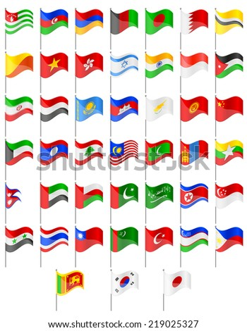 flags of Asia countries vector illustration isolated on white background - stock vector