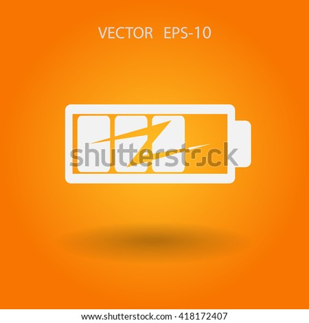 flat battery icon - stock vector