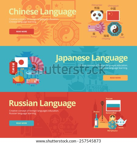 Flat design banners for chinese, japanese, russian. Foreign languages education concepts for web banners and print materials.  - stock vector