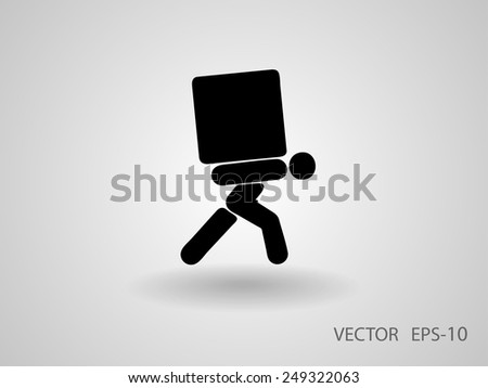 Flat icon of dilivery - stock vector