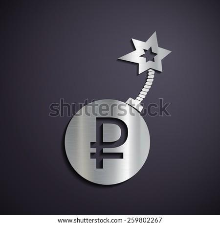 Flat metallic logo ruble sign. Vector image. - stock vector