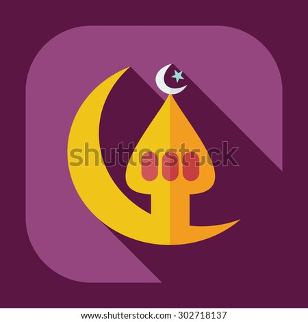 Flat modern design with shadow icons mosque - stock vector