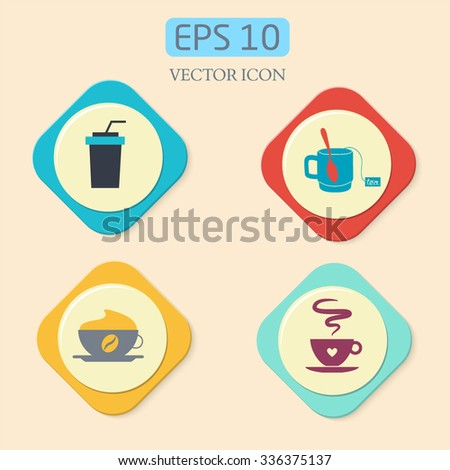 flavored coffee. ico. set coffee.Buttons with shadow.Coffee cup vector icon - stock vector
