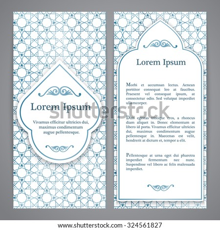 Flayers with arabesque decor - girih pattern in blue color - stock vector