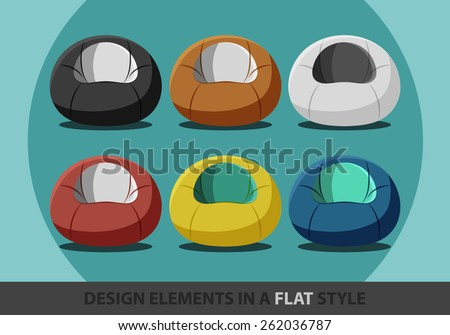 flexible seat beanbag in a flat style. Vector. Eps10 - stock vector