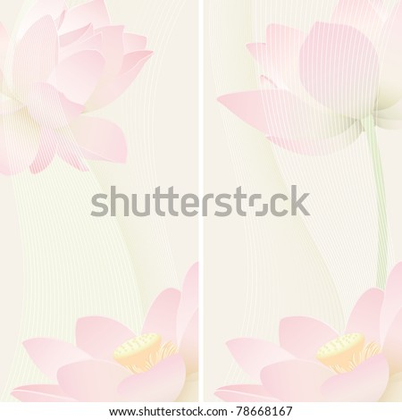 Floral banners. Lotus. - stock vector