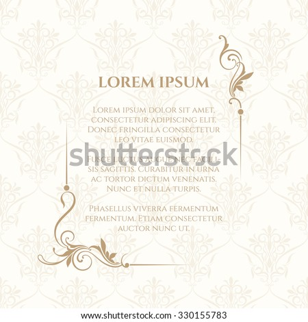 Floral border and classic seamless pattern. Template for greeting cards, invitations, menus, labels. Graphic design page. Wedding invitation. Vector illustration. - stock vector