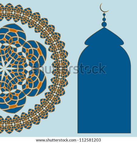Floral Ornament. Jpeg Version Also Available In Gallery. - stock vector