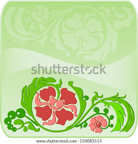 Floral square green frame with the shadow - stock vector