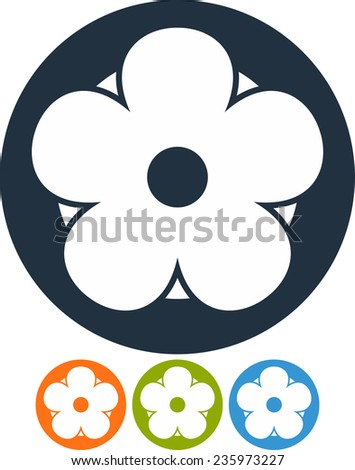 Flower logo simple vector illustration isolated  - stock vector