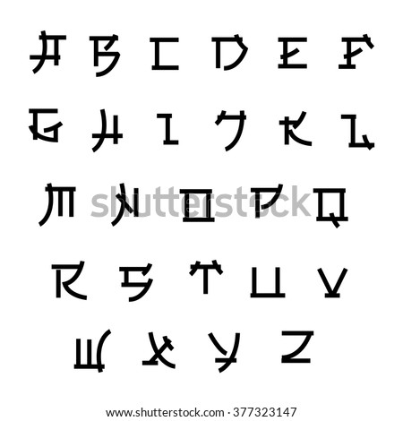 In ancient China, students had to memorize many pictures or characters ...